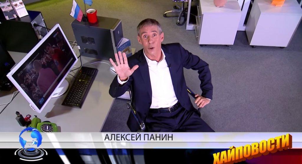Алексей Панин пародирует Николая II