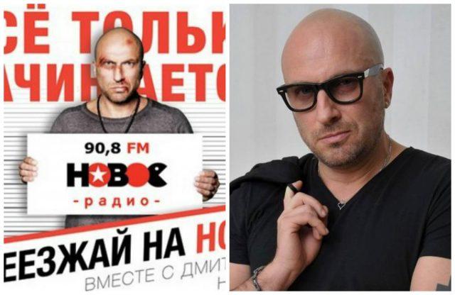 Дмитрий Нагиев оказался замешан в крупном скандале