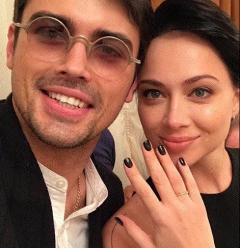 Настасья Самбурская официально вышла замуж