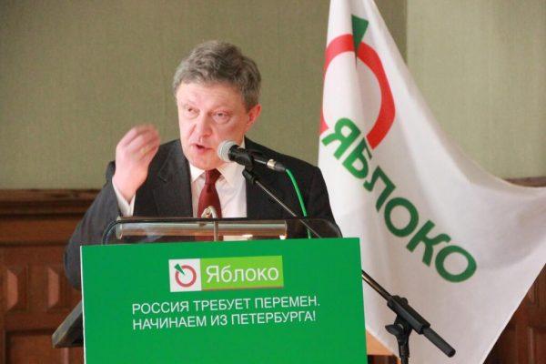 Григорий Явлинский: биография, личная жизнь