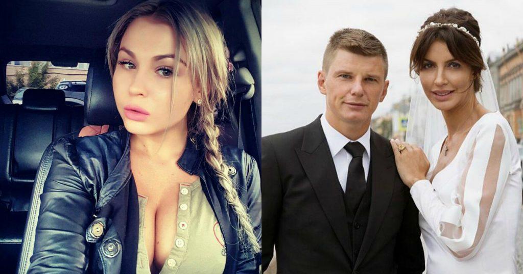Жена Аршавина оказалась в центре нескольких скандалов