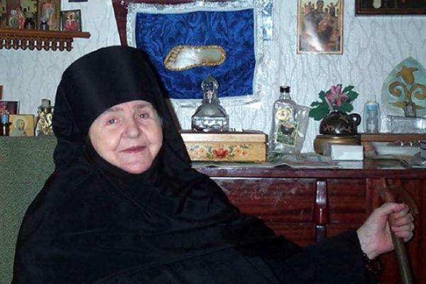 Екатерина Градова: биография, личная жизнь, фото