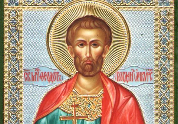 Церковный праздник сегодня. 20 июня - день почитания Феодота Анкирского
