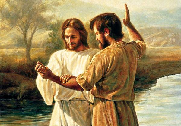 Церковный праздник сегодня. 7 июля - Рождество Иоанна Крестителя